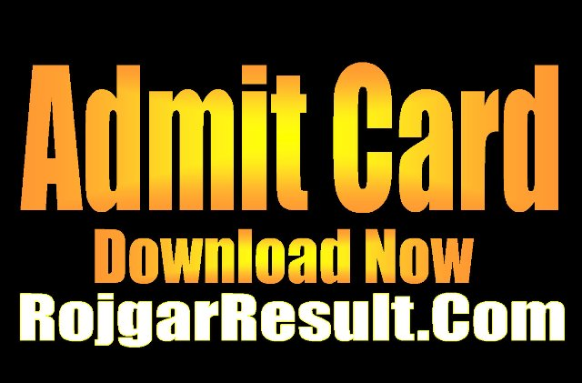 DFCCIL Various Post Admit Card 2020