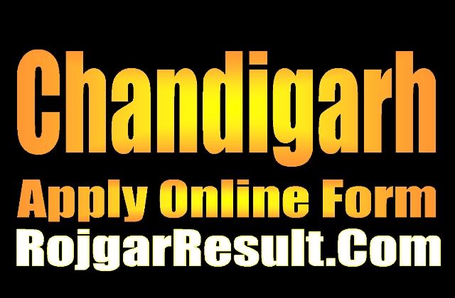 Chandigarh JE Junior Engineer 2021 Admit Card
