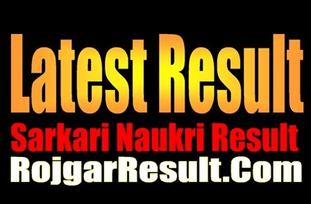 Sarkari Result : SarkariResult.Com