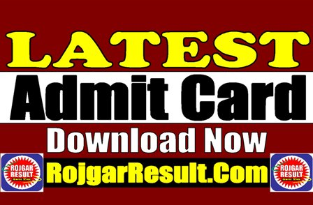 All India Latest Sarkari Result Admit Card 2020