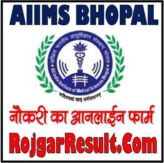 AIIMS Bhopal Faculty Post Recruitment 2020