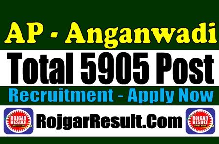 Andhra Pradesh AP Anganwadi 2021 Apply Online Form