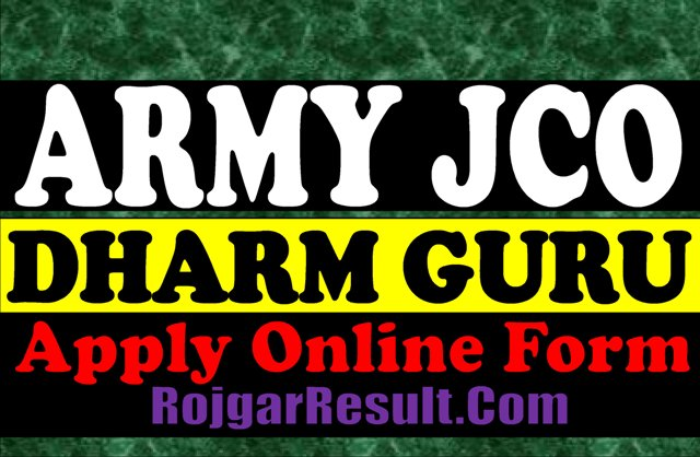 Join Indian Army JCO Religious Teacher Dharm Guru Recruitment 2021