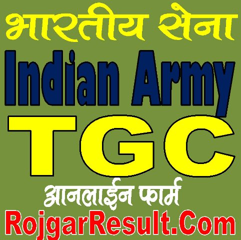 Indian Army TGC 2021 Apply Online Form