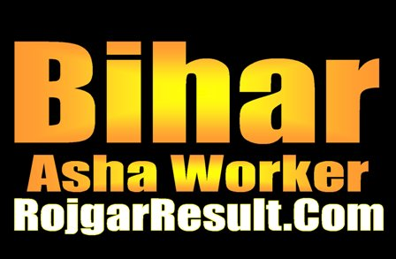Bihar Asha Worker Recruitment 2020