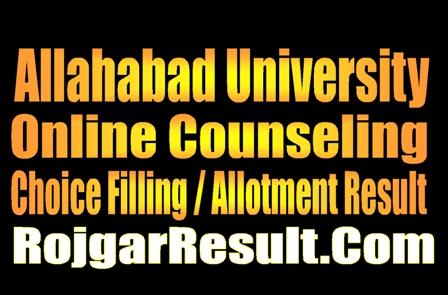 Allahabad University Counseling 2020