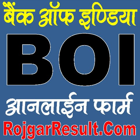 Bank of India Sports Person Recruitment 2020