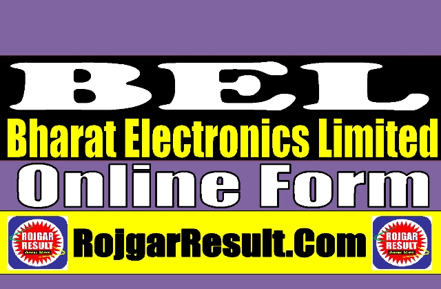 Bharat Electronics BEL Project Manager Recruitment 2021 Apply Online Form