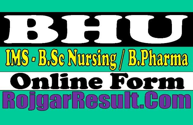 BHU B.Sc Nursing Admission 2020 Apply Online Form
