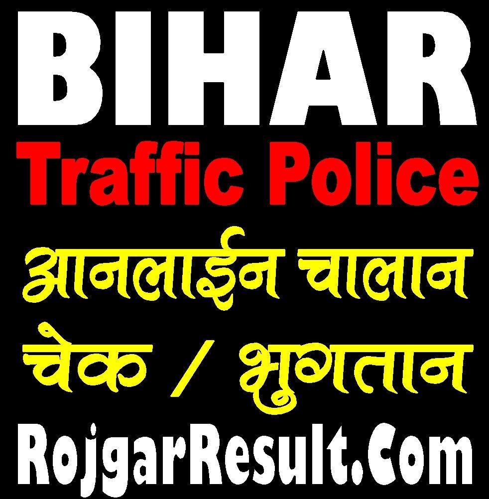 Bihar Traffic Police Challan Online Payment 2020