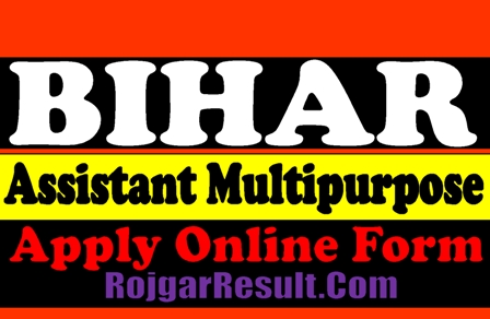 Bihar State Co Operative Bank Assistant 2021 Apply Online Form