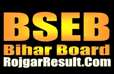 Bihar Board 2021 Time table, Result, Admit card