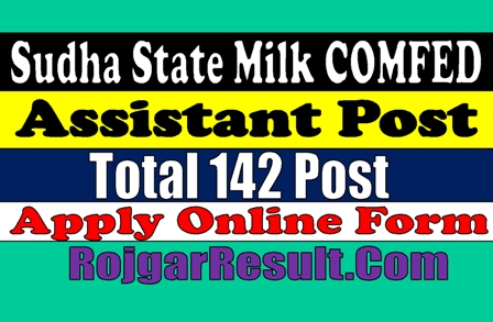 Bihar State Milk COMFED Assistant 2020 Apply Online Form