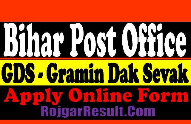 Bihar Gramin Dak Sevak GDS Recruitment 2021 Apply Online Form