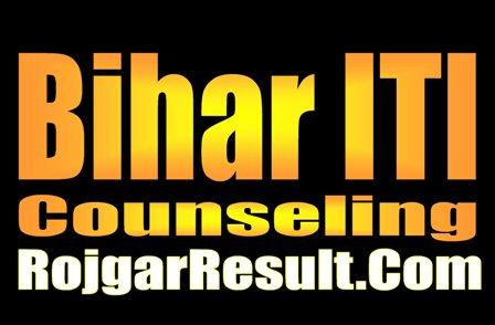 BCECE Bihar ITI CAT Counseling 2021