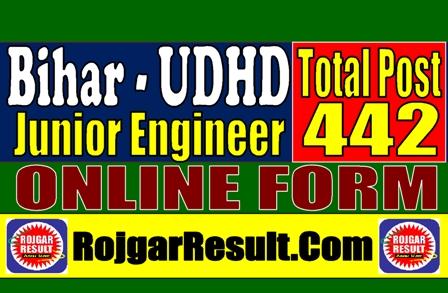 Bihar UDHD Junior Engineer JE Recruitment 2020