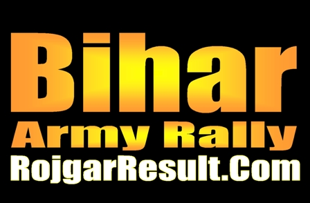 Bihar Airmen Air Force Rally Recruitment 2020