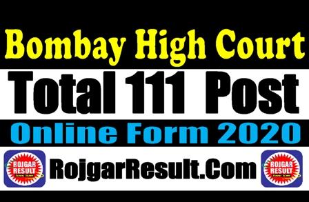 Bombay High Court 111  Post Recruitment 2020