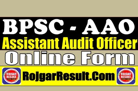 BPSC Bihar Assistant Audit Officer AAO 2021 Apply Online Form