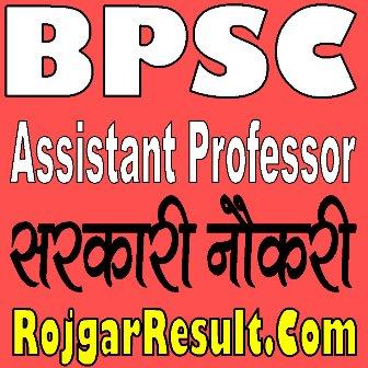 Bihar BPSC Assistant Professor 2020 Apply Online for 287 Post