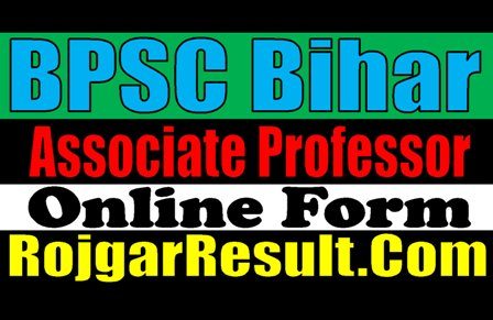 Bihar Associate Professor Civil Electrical Recruitment 2020