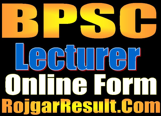 BPSC Bihar Lecturer Electrical Engineering Polytechnic Recruitment 2020