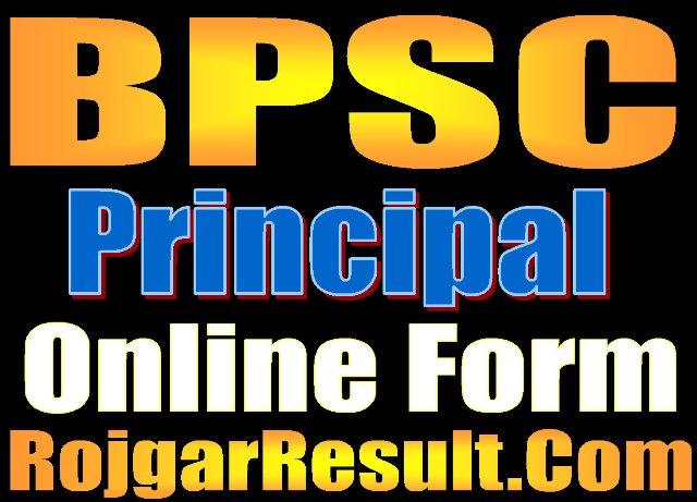 Bihar BPSC Principal Recruitment 2020