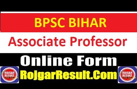 Bihar Associate Professor Recruitment 2020