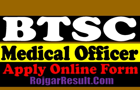 Bihar BTSC Ayush Medical Officer Recruitment 2020