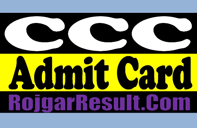 NIELIT DOEACC CCC Admit Card 2021 - March Exam