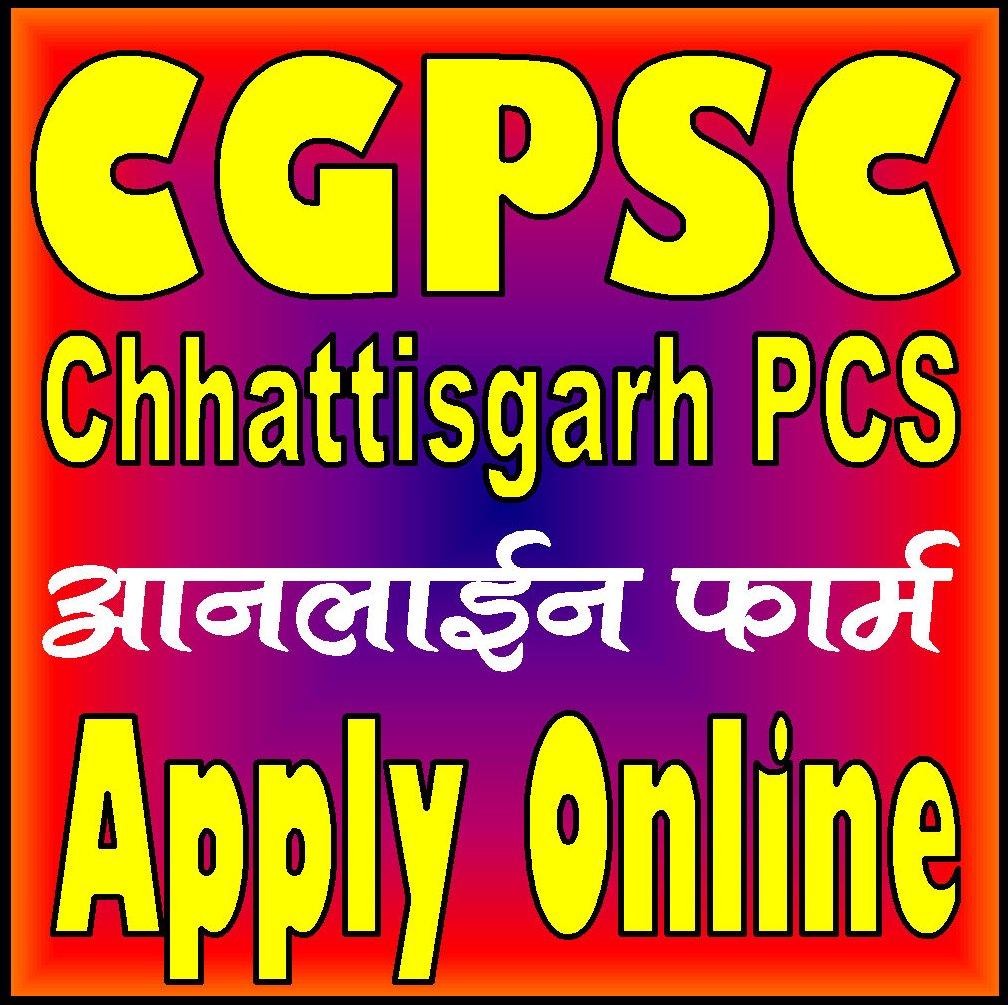 CGPSC PCS Mains Online Form 2020