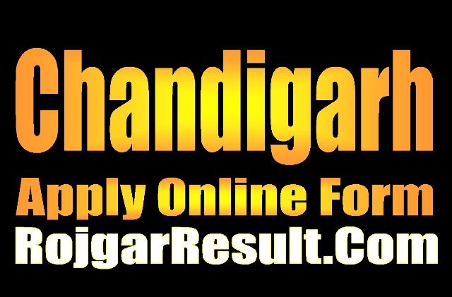 MCC Chandigarh Various Post 2021 Online Form