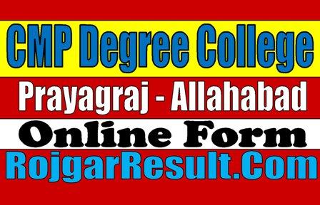 CMP Degree College Allahabad Prayagraj Website 2020