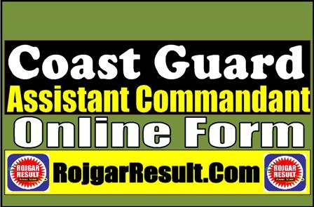 Coast Guard Assistant Commandant (AC) 2021 Apply Online Form