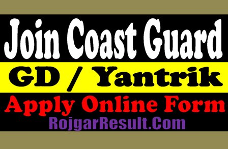 Coast Guard Navik GD / DB / Yantrik 2021 Apply Online Form