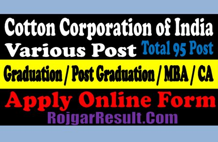 Cotton Corporation of India Recruitment 2020