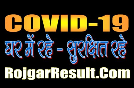 Covid 19 Report Prayagraj Website 2020