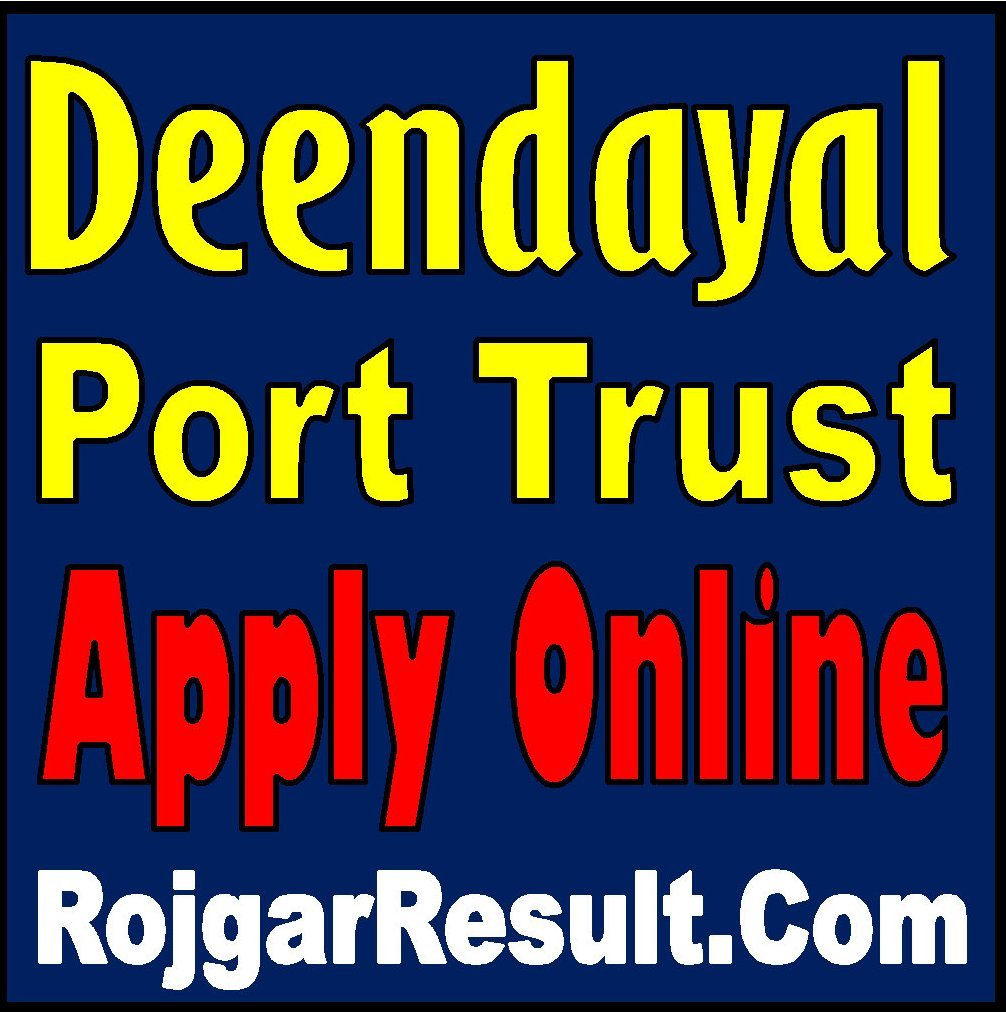 Deen Dayal Port Trust Recruitment 2020