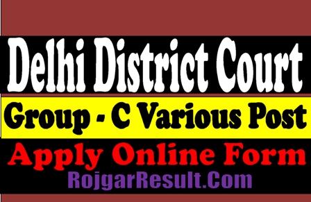 Delhi District Court Various Post Group C Recruitment 2021
