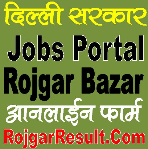 Delhi Rojgar Bazar Jobs Portal 2020 Apply Online for Registration