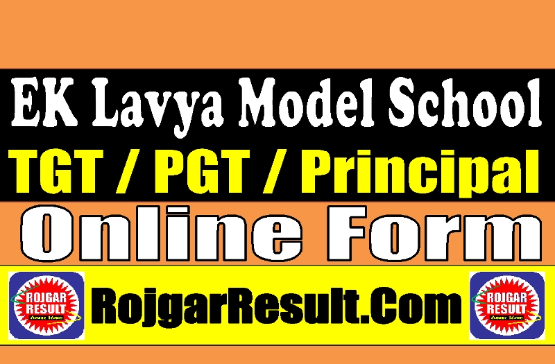 EK Lavya Model School EMRS TGT PGT Principal 2021 Apply Online Form
