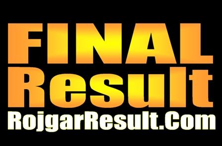 RSMSSB Junior Instructor Final Result 2020