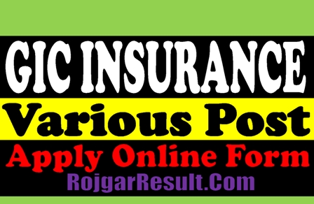 GIC Insurance Officers Scale-1 Various Post Recruitment 2021