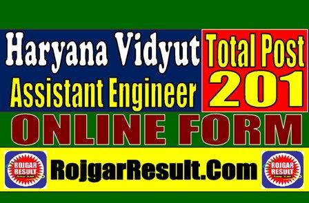 Haryana Vidyut Assistant Engineer Recruitment 2020