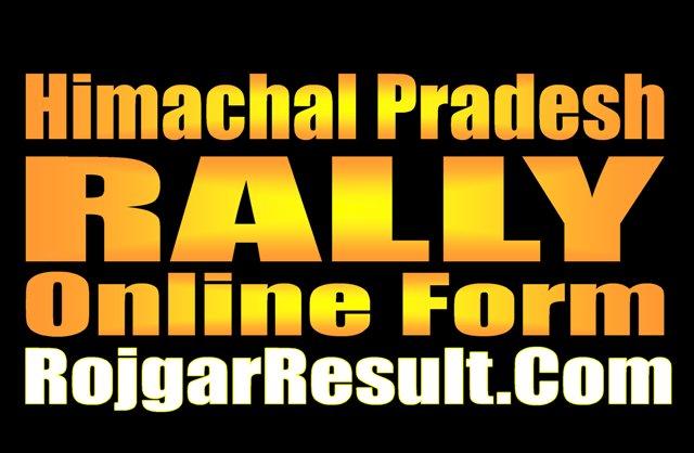 Himachal Pradesh Army Rally Recruitment 2021
