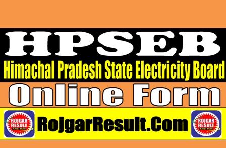 Himachal Pradesh State Electricity Board HPSEB 2021 Apply Online Form