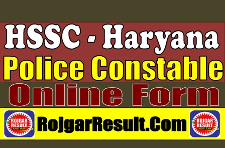 HSSC Haryana Police Constable 2021 Apply Online Form