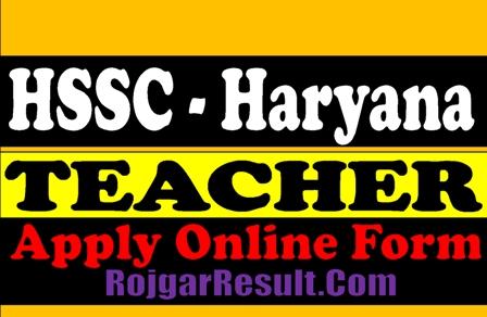 HSSC Haryana PGT Sanskrit Teacher 2021 Apply Online Form