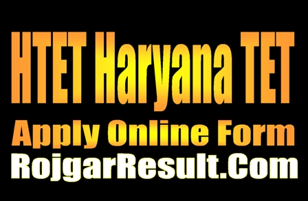 Haryana TET HTET 2020 Admit Card 2021