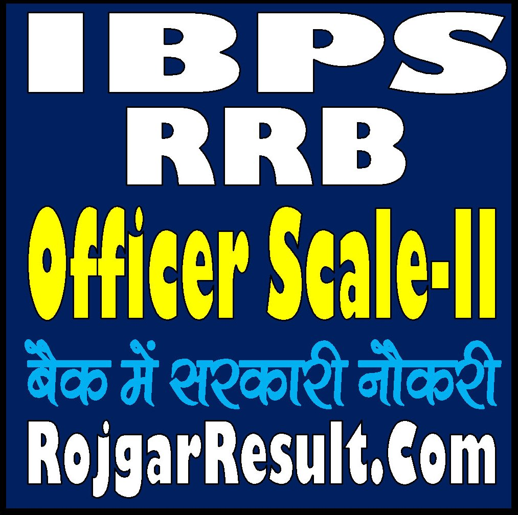 IBPS RRB Officer Scale-II Recruitment 2020